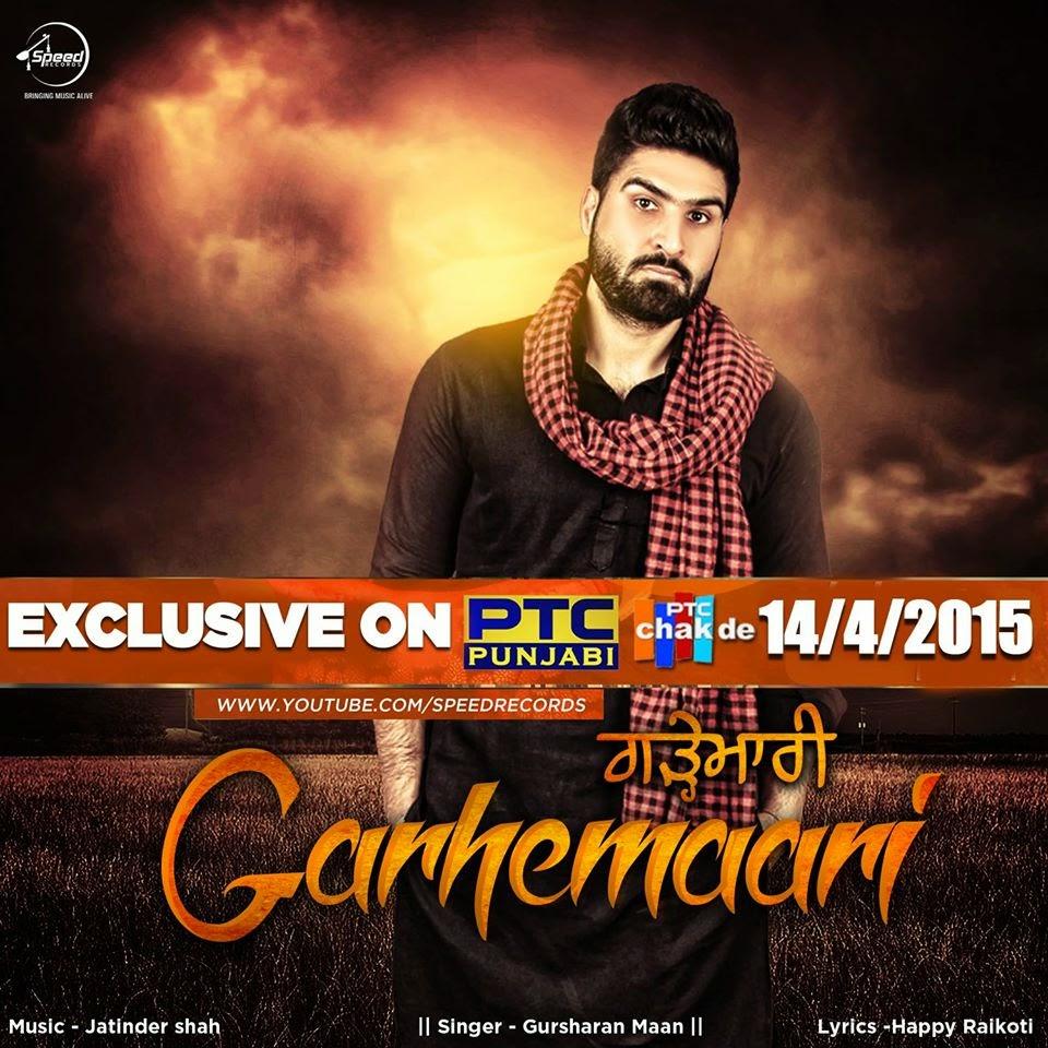 Shakiyaan Song Download Lyrics Mp3: Garhemaari (Gursharan Maan) Full Mp3 Audio Song Free