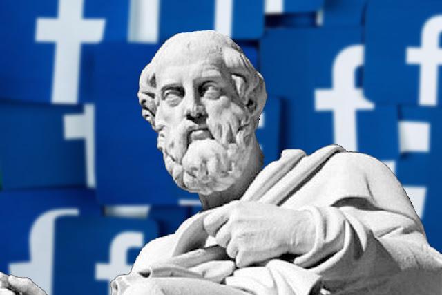Πώς  2.400 χρόνια πριν ο Πλάτων προέβλεψε την «αφέλεια» του Facebook