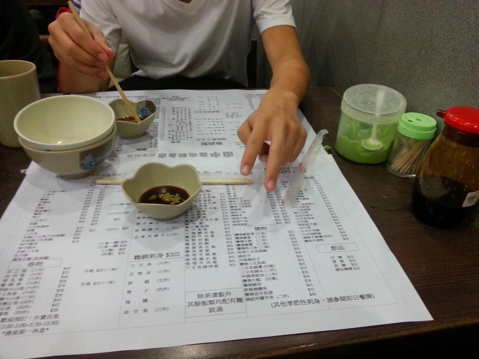 2013-12-8 田中日本料理   wingtbubu