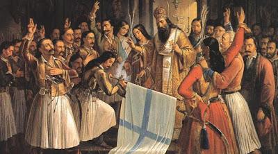 Νέα πρόσκληση ΕΛΙΔΕΚ για χρηματοδότηση προβολής ερευνητικών έργων για την Ελληνική Επανάσταση του 1821