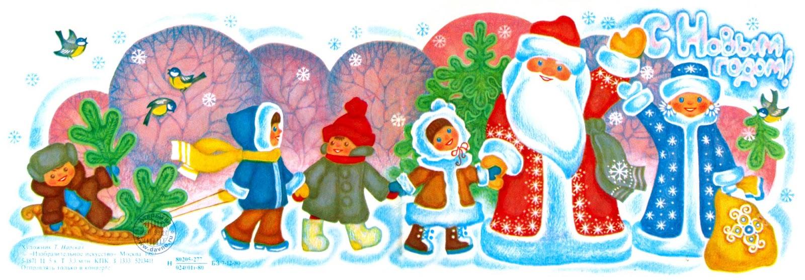 Рановато еще, картинки новогодней открытки в школу