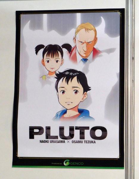 Plakat anime Pluto