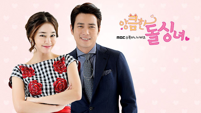 Download Drama Korea Cunning Single Lady Batch Subtitle Indonesia