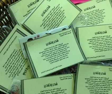 صغير جدا متماسك السترة حقيبة الاحتفاء باليوم العالمي للغة العربية تحميل Findlocal Drivewayrepair Com