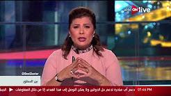 برنامج بين السطور حلقة الاثنين 11-12-2017 مع امانى الخياط