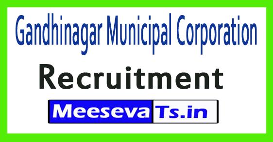 Gandhinagar Municipal Corporation GMC Recruitment
