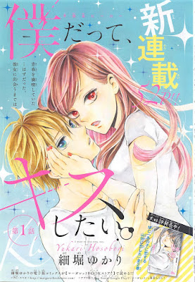 Yukari Hosobori inicia nova série na Margaret