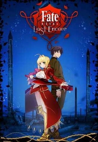 Fate Extra Last Encore - Feito/ekusutora Rasuto Ankouru