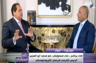 برنامج على مسئوليتي حلقة الاربعاء 20-9-2017 مع احمد موسى  لقاء محمد أبو العينين