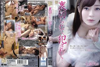 AND-093 Angel Akira Watase – 裏切られて、犯されて