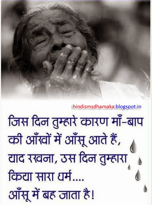 Best Quotes For Mother In Hindi: Mother's Day Special Quotes In Hindi