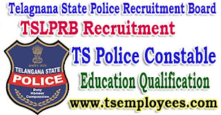 TS Police Constable Minimum Educational Qualification