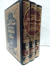 Kitab Umdatut Tafsiir Anil Hafidz Ibn Katsir