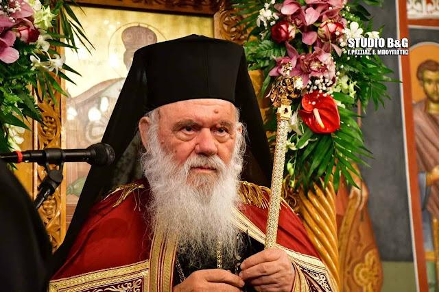 Αρχιεπίσκοπος Ιερώνυμος από το Ναύπλιο: «Η Παναγία σφουγγίζει τα δάκρυα του καθενός μας» (βίντεο)