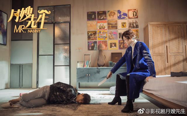 Mr. Nanny Chinese TV Series