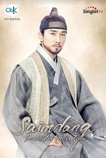 Source: Singtel. Poster for Saimdang featuring Song.