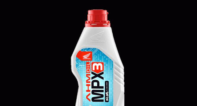 Berfikir Oli MPX2 Kurang Baik untuk Matic? Belum Benar Adanya