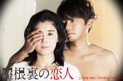 Sinopsis Yaneura no Koibito / 屋根裏の恋人 (2017) - Serial TV Jepang