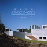 Various Artists - Kankyō Ongaku: Japanese Ambient, Environmental & New Age Music 1980-1990 Cover