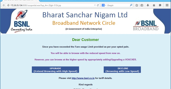 Bsnl ph no search