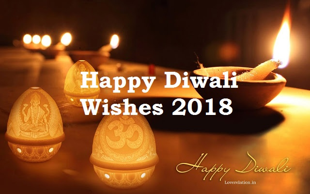 Happy Diwali Wishes 2018