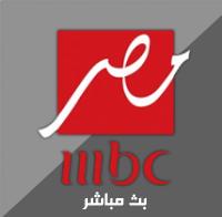watch online channles mbc masr+2 live