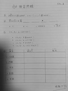 Soal / Latihan 08 Grup NiKu