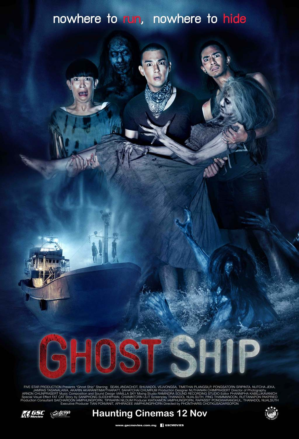 Ghost Ship 2