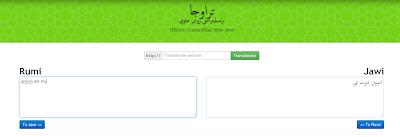 Cara Tukar Rumi ke Jawi Secara Online width=