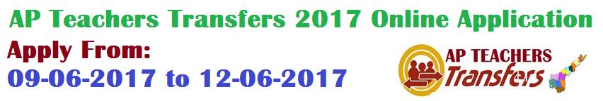 AP Teachers Transfers 2017 Online Application