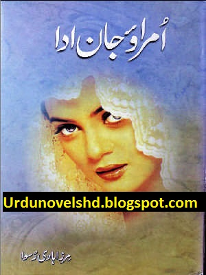 Urdu Novel Pdf Format