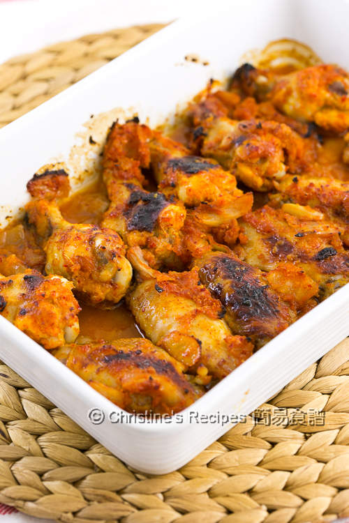 Baked Kimchi Chicken Wings02