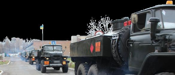 Тил Збройних Сил України