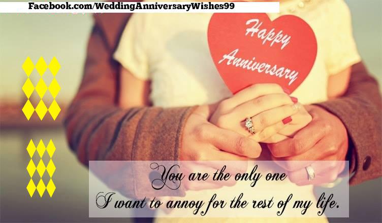 Anniversary wedding wishes for husband ~ Wedding anniversary wishes images ~ all wishes