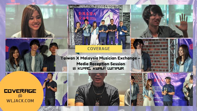 [Coverage] Taiwan X Malaysia Musician Exchange Media Reception Event