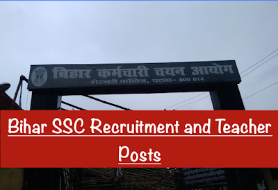 Bihar SSC Recruitment