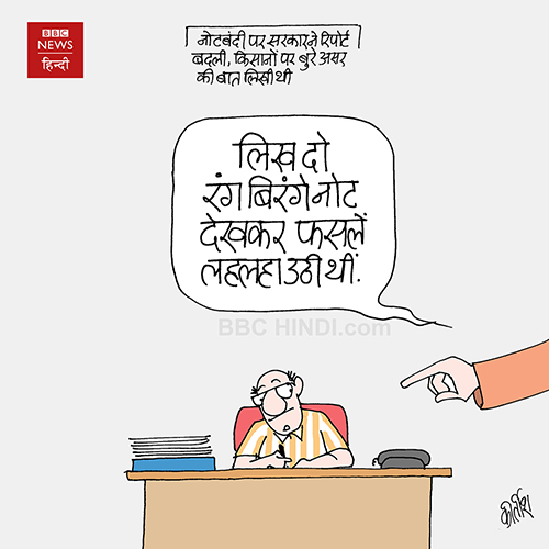 indian political cartoon, cartoons on politics, cartoonist kirtish bhatt, indian political cartoonist, demonetisation, farmer, bjp cartoon, narendra modi cartoon