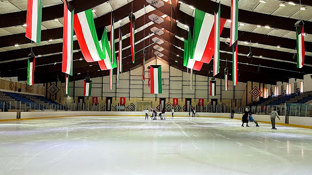 The Ice Skating Rink in Kuwait
