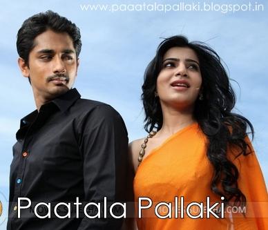 lashkar pori song from jabardasth