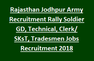 Rajasthan Jodhpur Army Recruitment Rally Soldier GD, Technical, Clerk SKsT, Tradesmen Govt Jobs Recruitment Notification 2018