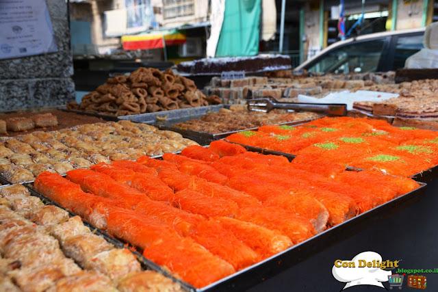 Chen cakes pastry מאפיית עוגת חן