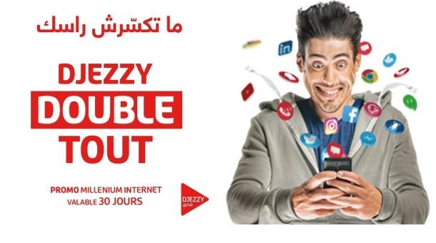 PROMO : جازي تضاعف حجم الإنترنت في عروضها MILLENIUM الأسبوعية والشهرية