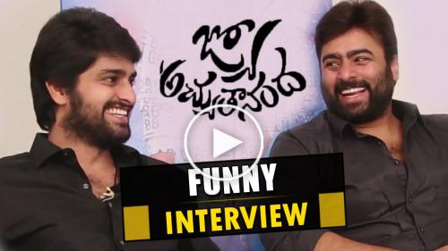 Nara Rohit and Naga Shourya Funny Interview about Jyo Achyutananda Movie