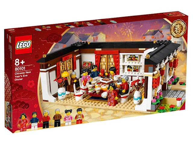 Chinese New Year Eve Dinner LEGO Sets Box