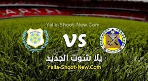 نتيجة مباراة حرس الحدود والإسماعيلي اليوم الاحد بتاريخ 23-08-2020 في الدوري المصري