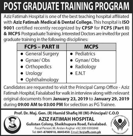 Post Graduate Training Program 2019 in Aziz Fatimah Hospital