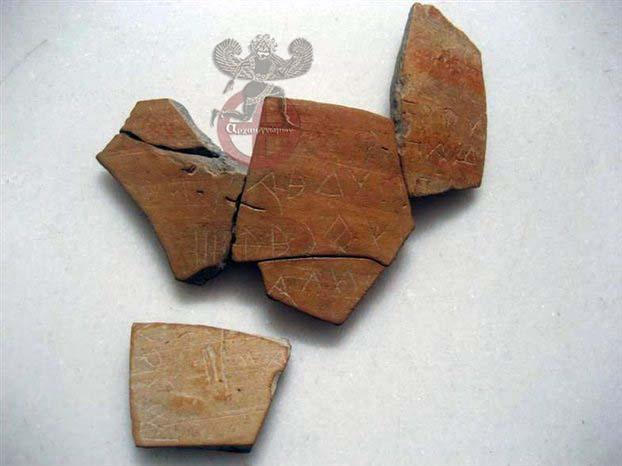 Θεσσαλονίκη θραύσματα αγγείων του 6ου π.Χ.