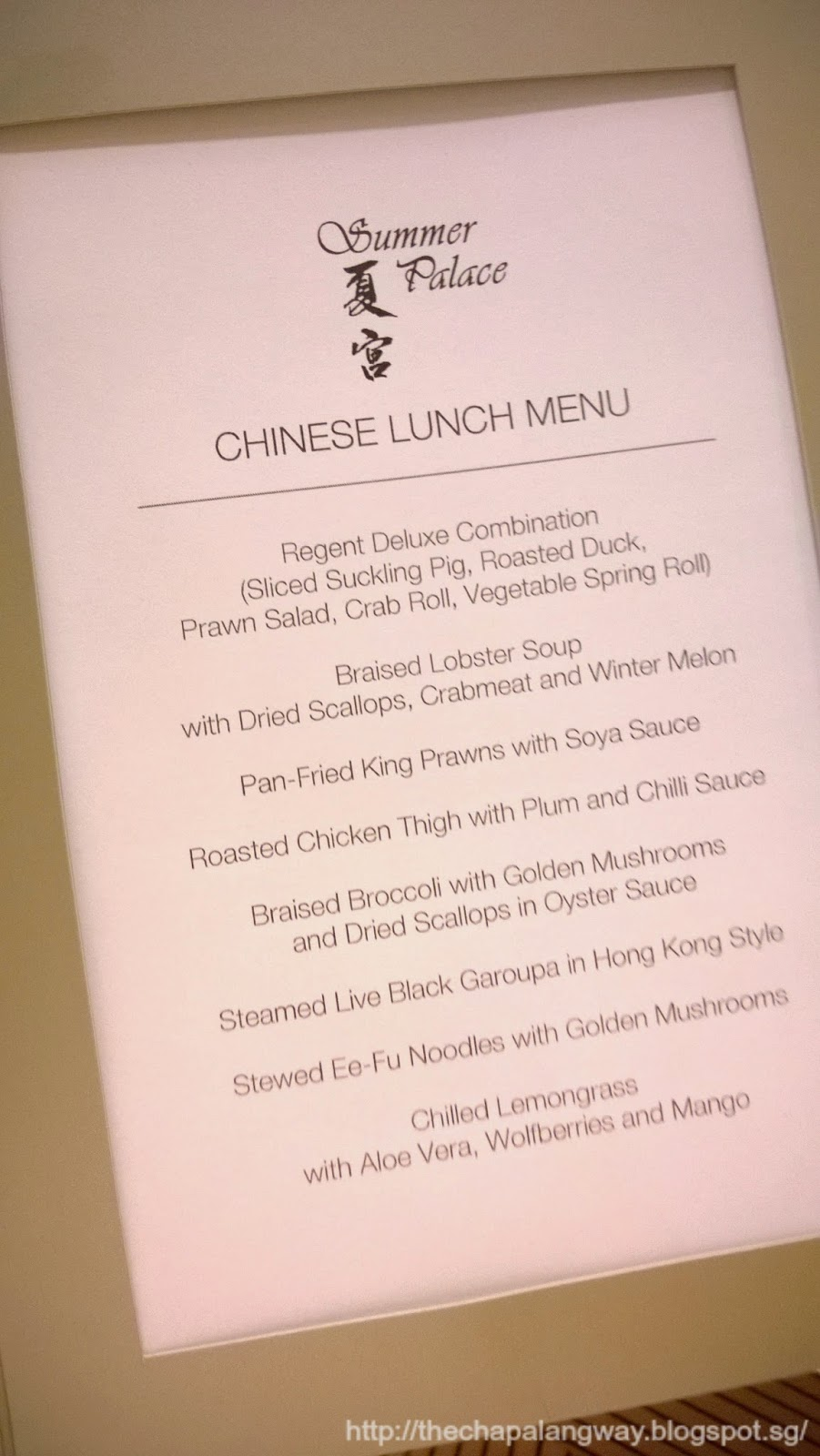 regent singapore summer palace lunch menu, chinese lunch menu, food review