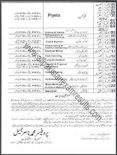 BISE Lahore 10th Class Date Sheet 2019