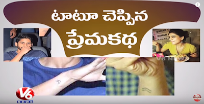Samantha And Naga Chaitanya Sports Same Tattoo At Same Place